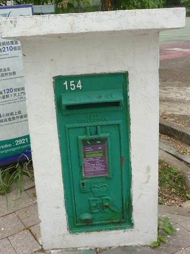 P1030284
