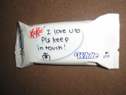 Kit Kat from 南