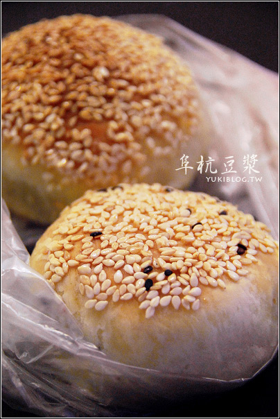 [台北 食]*阜杭豆漿~清晨5點就大排長龍   Yukis Life by yukiblog.tw