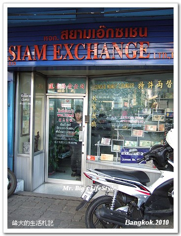 《生活》曼谷2010.Day2藍象廚藝學校學泰國菜 @ 峰大的生活札記 :: 痞客邦