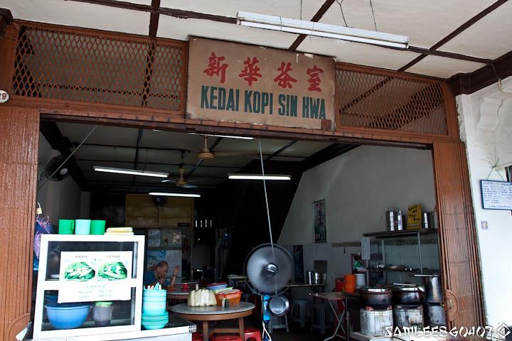 2010.06.18 Sin Hwa Char Koay Teow @ Penang-4