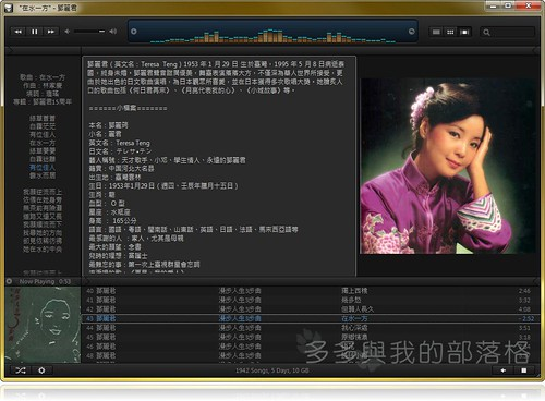 2010-06-20002.jpg