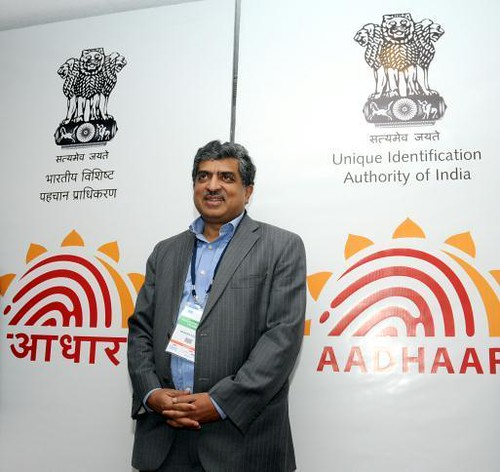 Aadhaar (Unique ID) Logo