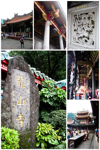 long shan temple