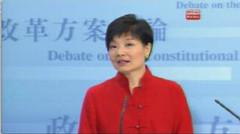 Audrey Au (公民黨黨魁余若薇) at 《政制改革方案辯論》'TV Debate on the Constitutional Reform Package'