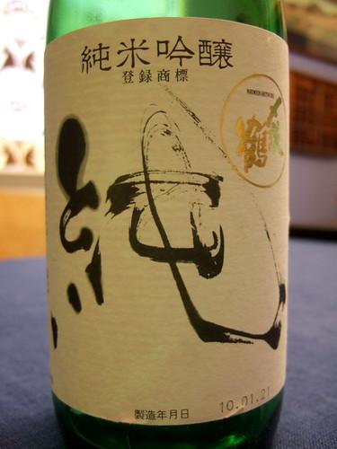 """Shimeharitsuru """"Jun"""" junmai ginjo"""