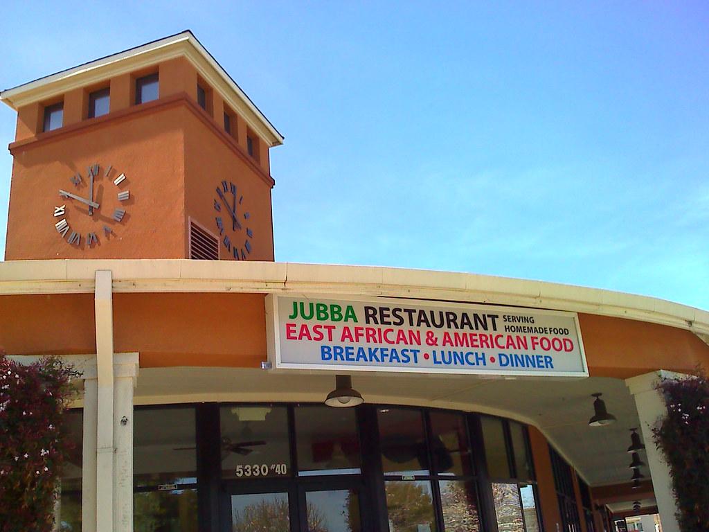 Jubba Restaurant