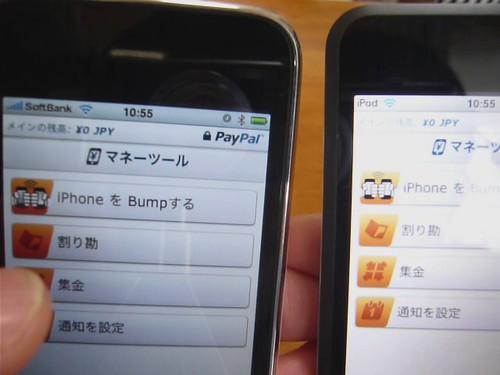 Bump Paypal