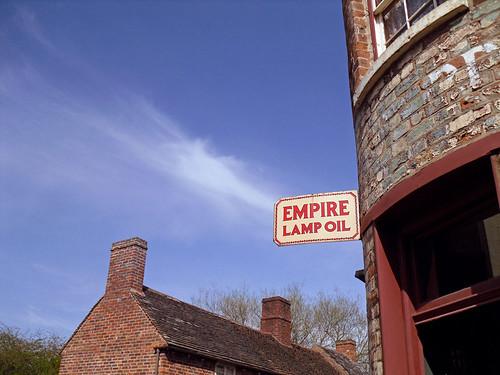 Empire Lamp Oil