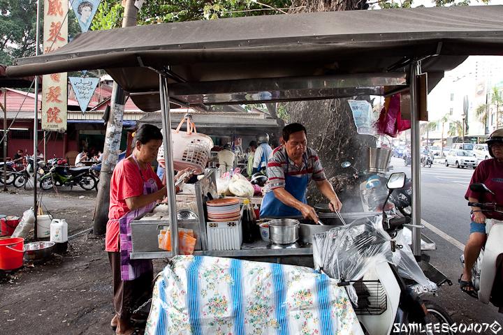 Perak Road Char Kuih Kah @ Penang-1