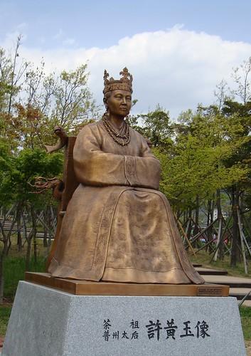 Gaya Queen
