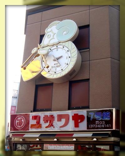 Tokyo Day 1-4