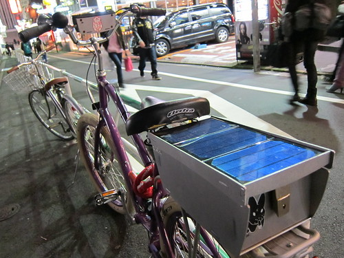 Bicycle with solar panels