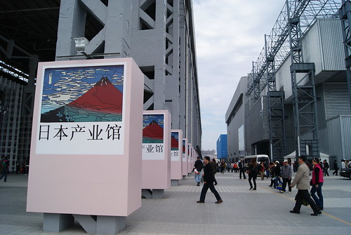 日本產業館很大...
