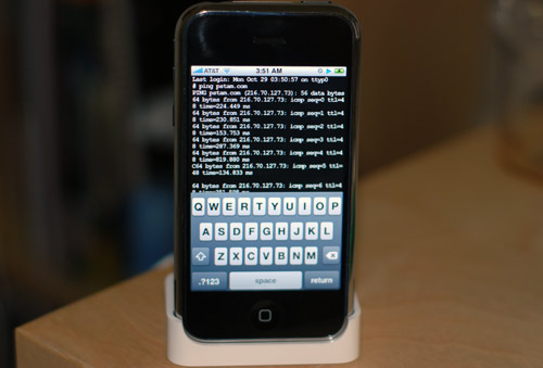 Jailbreak: Modificacion de datos en iPods y iPhones