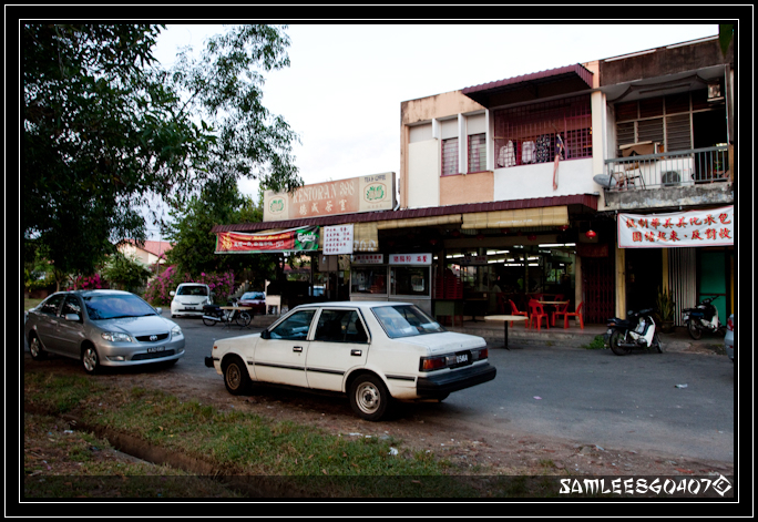 2010.03.27 Restaurant 398 Thai Food @ Sungai Petani-5