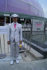 這是中國的日本留學生,來當工作人員