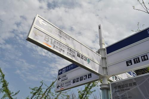 100425_上海世博會_214