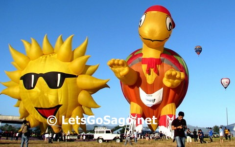 Philippine Hot Air Balloon Fiesta