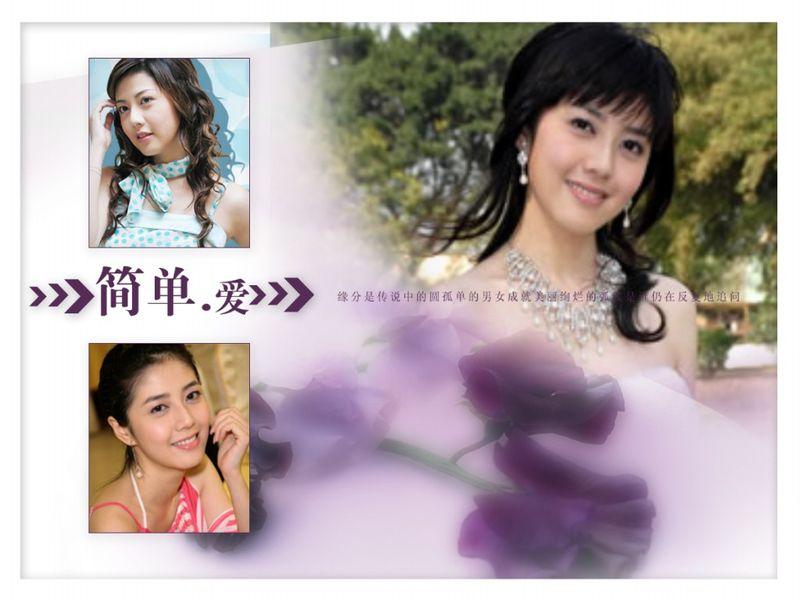韓瑜寫真+基本資料6 + K's Asian Girls
