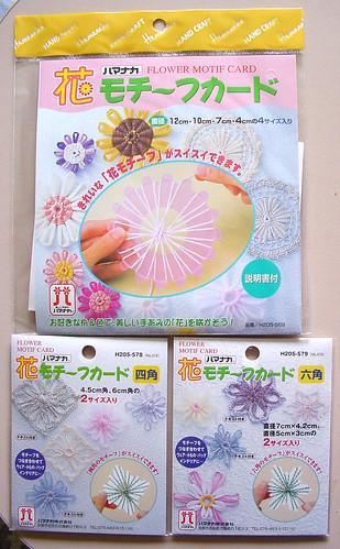 Hamanaka Flower Motif Cards (front)