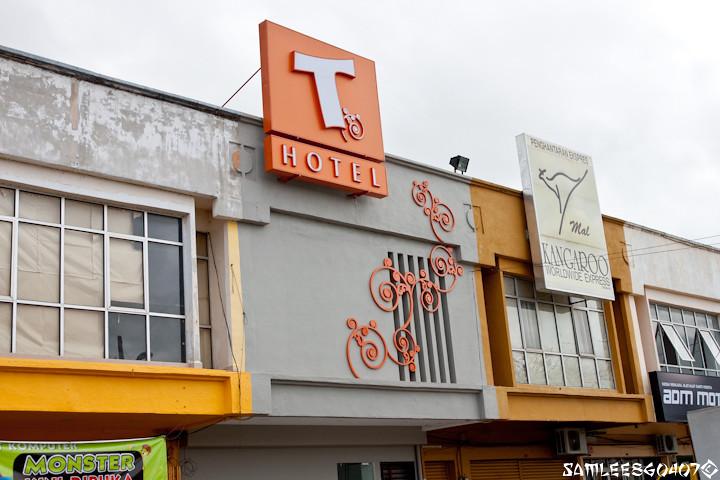 2010.06.05 T Hotel @ Alor Setar-4