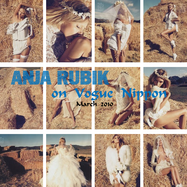 vogue nippon march 2010
