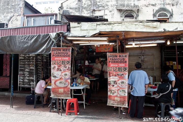 Hong Kee Porridge @ Kuala Lumpur-4