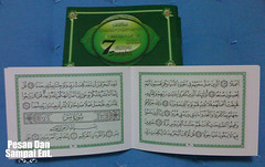7 surah