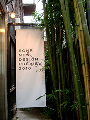 SGHR NEW DESIGN PREVIEW 2010