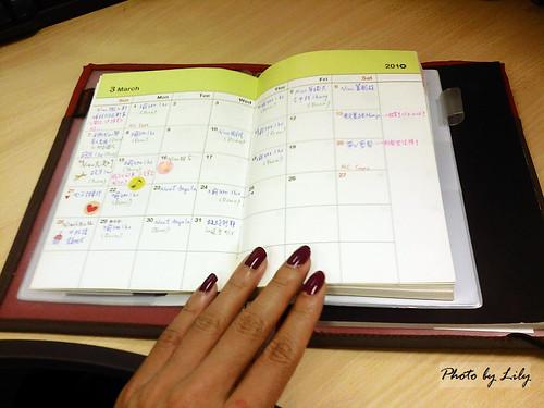 Mr.Donut法蘭奇咩手帳月曆篇。