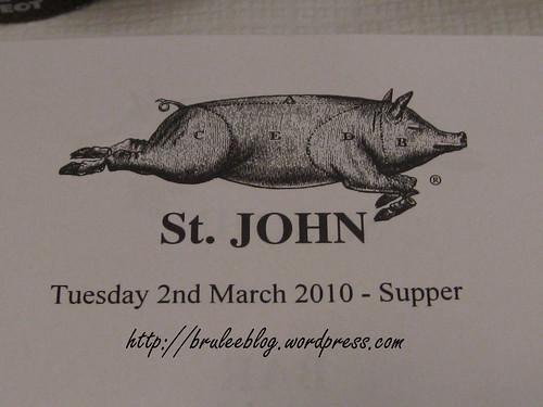 St. John restaurant