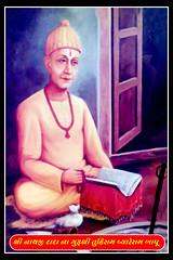 Pyareramjibapu - Junagadh