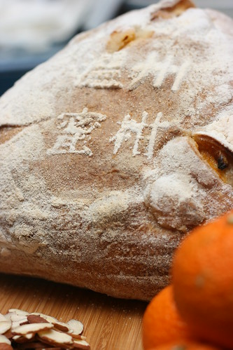 Satsuma and Almond Bread