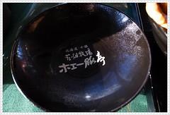 b-20100115_135916.jpg