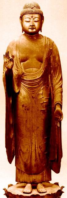 Standing Amida Buddha, Japan
