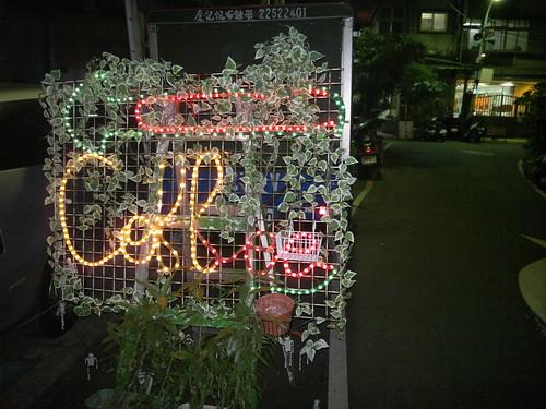 20101014083