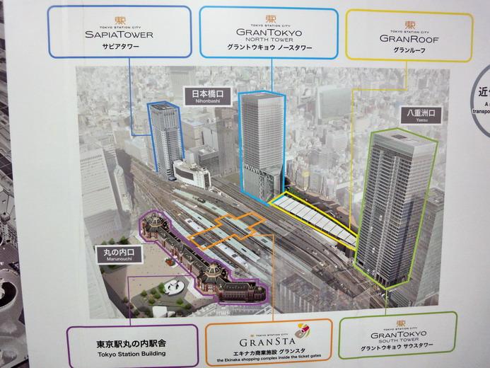 東京車站GRANSTA地下街(有大量的置物櫃,可以Suica付款,也可寄放行李) | 林氏璧和美狐團三狐的小天地