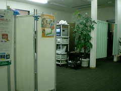 doctor's room