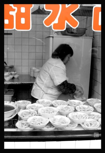 Chengdu China 2008