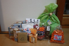Christmas From Japan