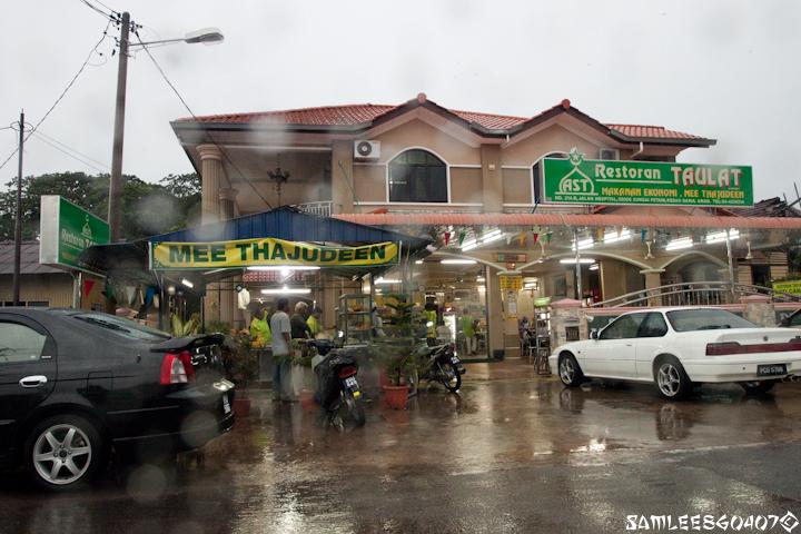 Mee Thajudeen @ Sungai Petani-3