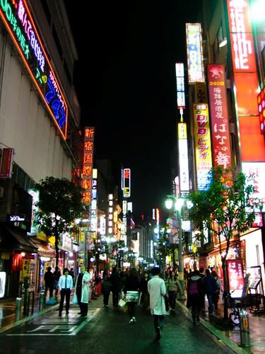 shinjuku in the night