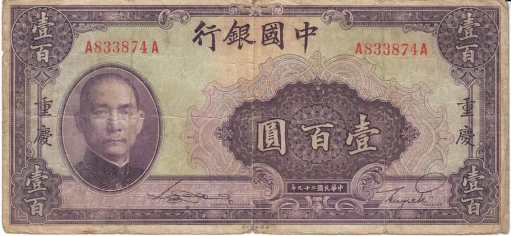Sluts Liaoyuan