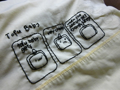 Tofu Baby Embroidery 12 by sugar-cookie.