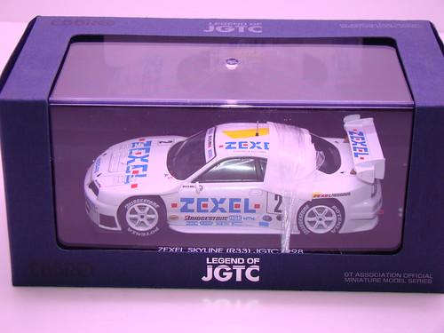 EBBRO ZEXEL SKYLINE R33 JGTC 1998 (8)