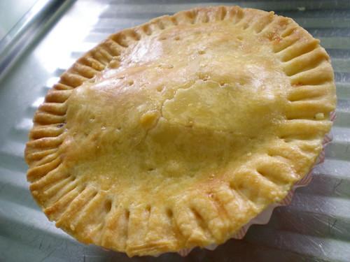 Aroma Bakery chicken pie 1