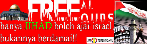 free al quds