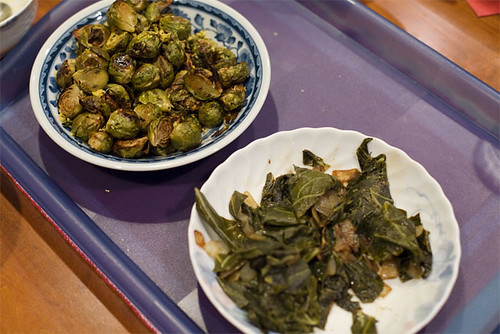 Brussels sprouts and collard greens