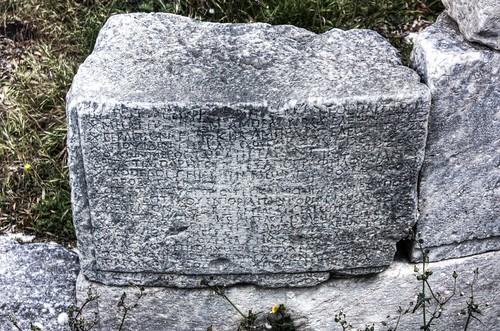 Ancient Cadastre